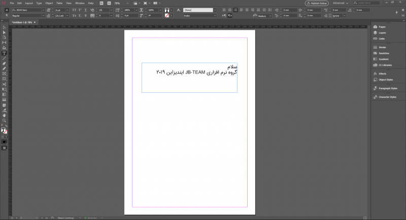 indesign2019-2.png