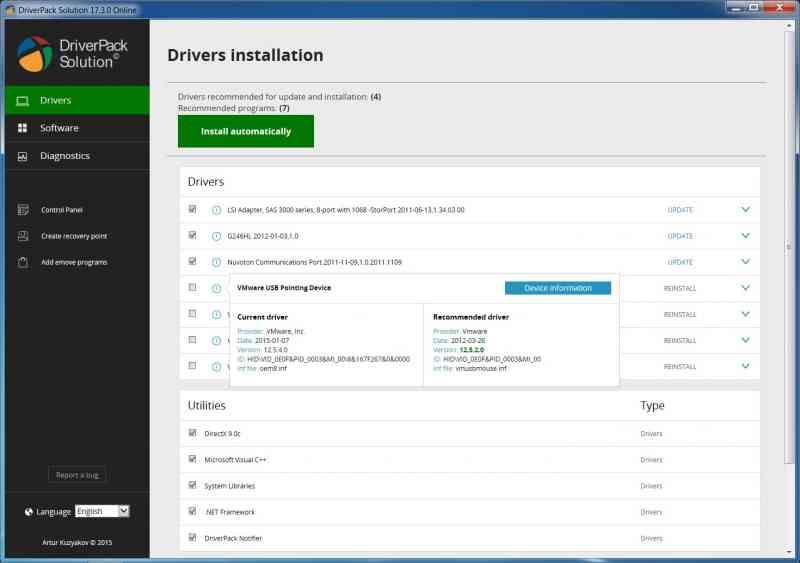 نرم افزار درایور پک DriverPack Solution 2019