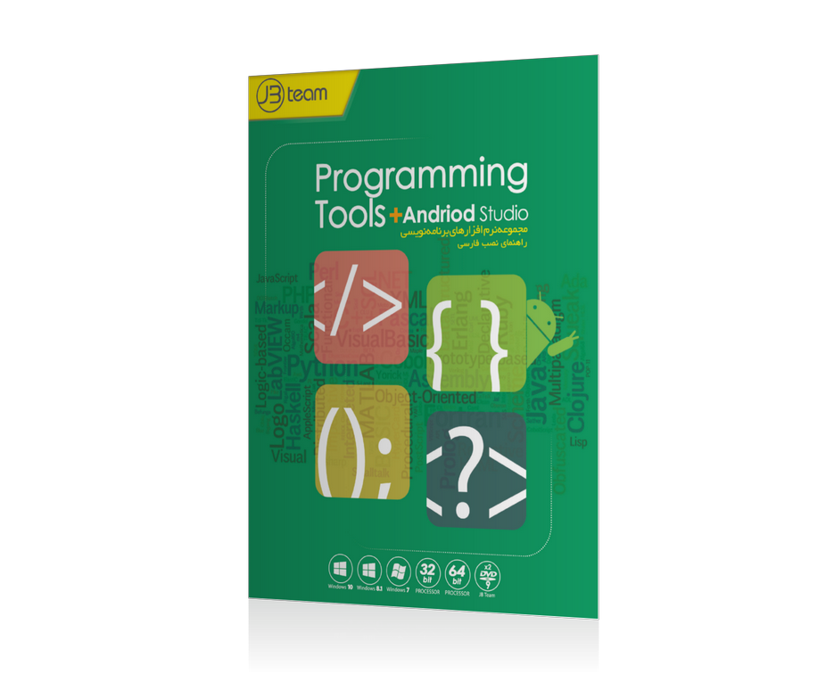 Programming Tools + Android Studio