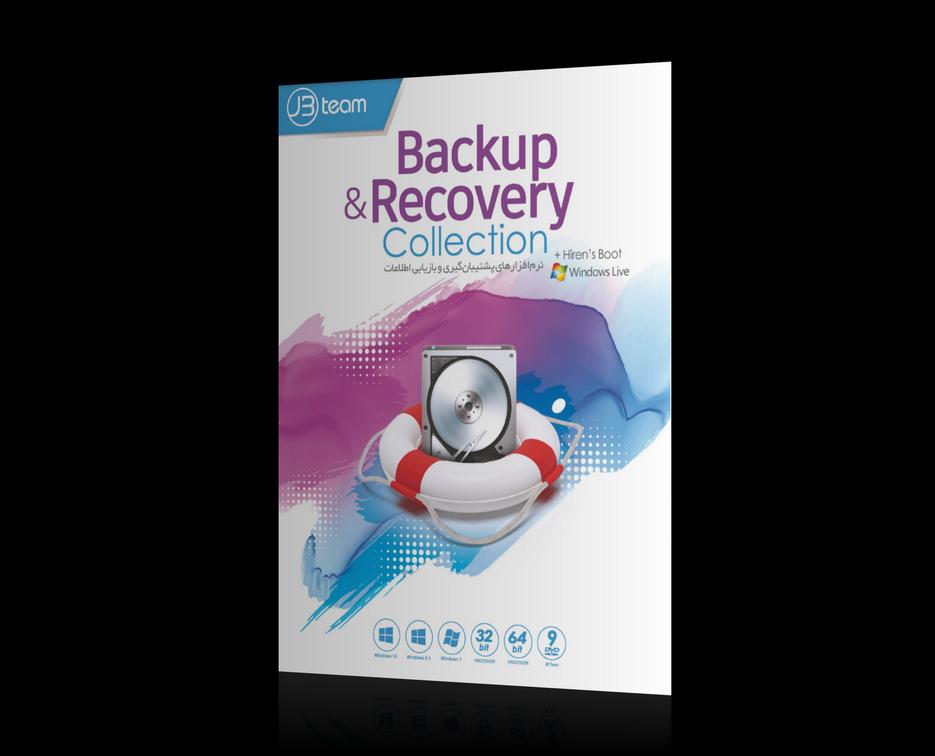 نرم افزار Backup & Recovery