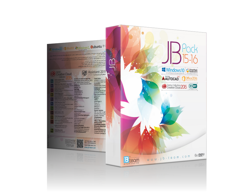 jb-pack-full.png