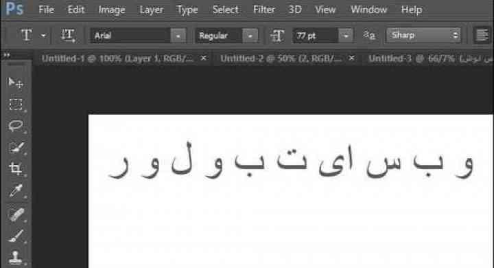 برعکس نوشتن فارسی در فتوشاپ
