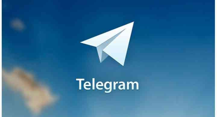 Telegram Error