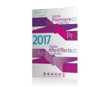after + premiere 2017