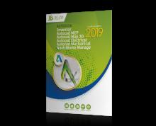 Autodesk 2019
