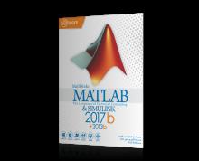 matlab r2017b