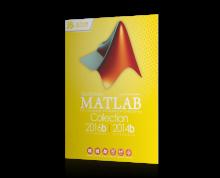 نرم افزار Matlab