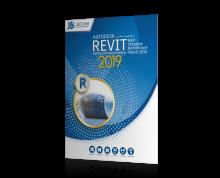 نرم افزار Revit 2019
