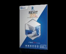 Revit 2017 SP2