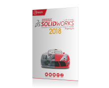 solid Works 2018