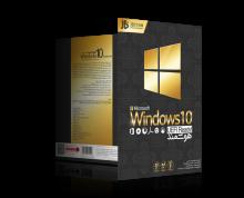 windows 10 smart