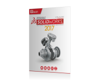 Solid Works 2017 sp2