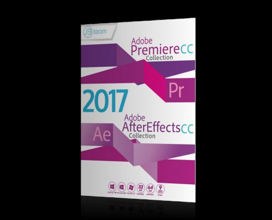 after + premiere 2017