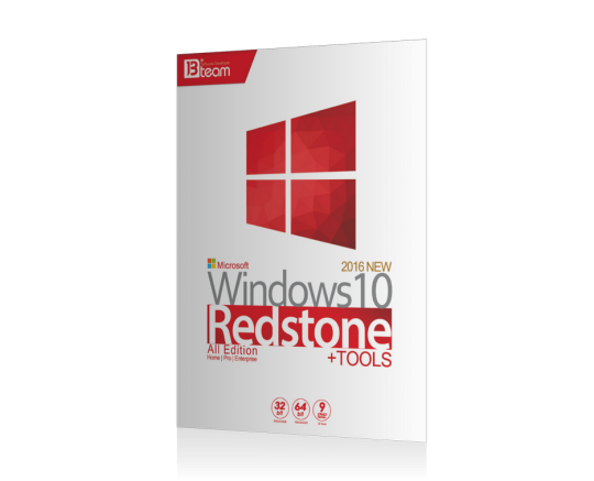 Win 10+Tools redstone