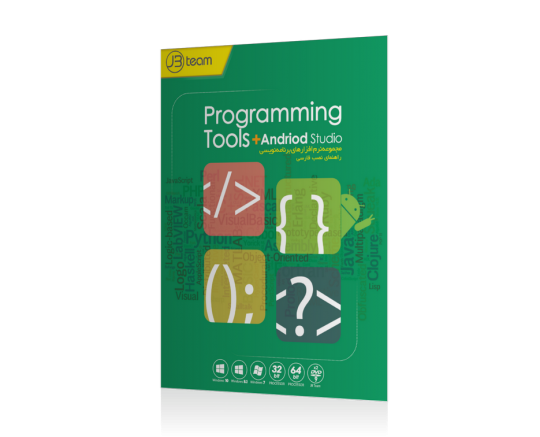 Programming Tools + Android Studio