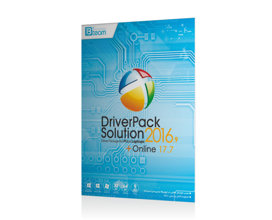 driver pack 2016.9