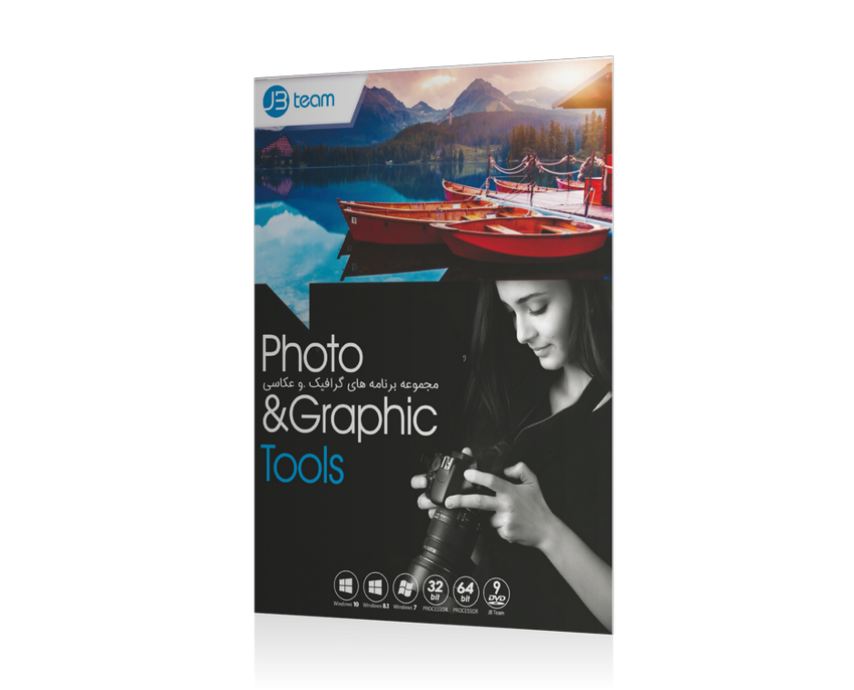 photo & graphic 2017