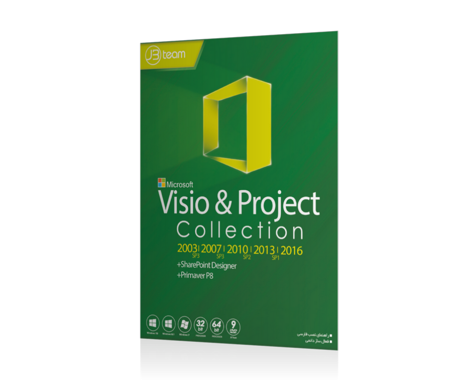 visio & prject