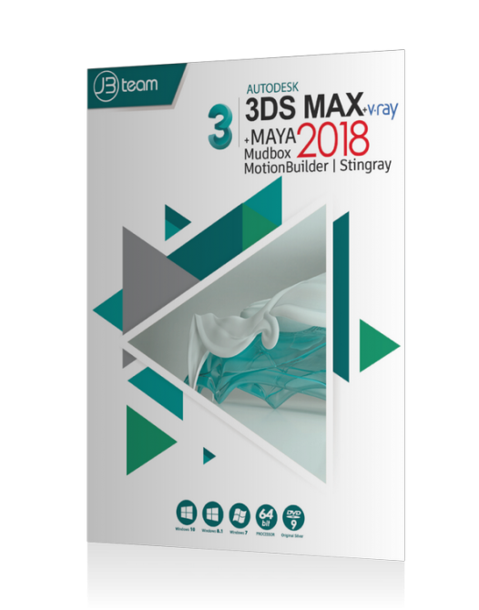 3ds max vary