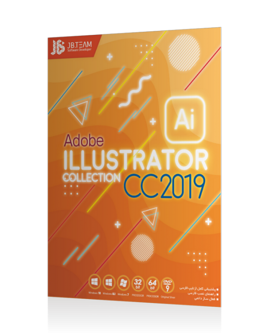 illustrator cc2019