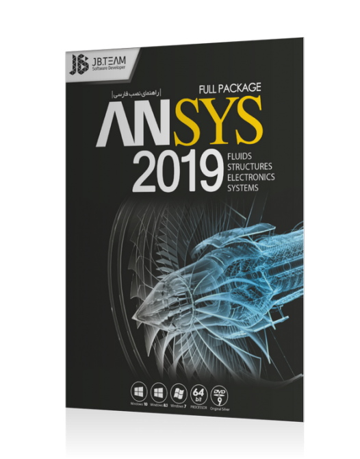 ansys 2019