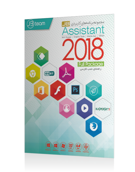 Assistant2018