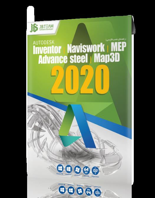 autodesk 2020