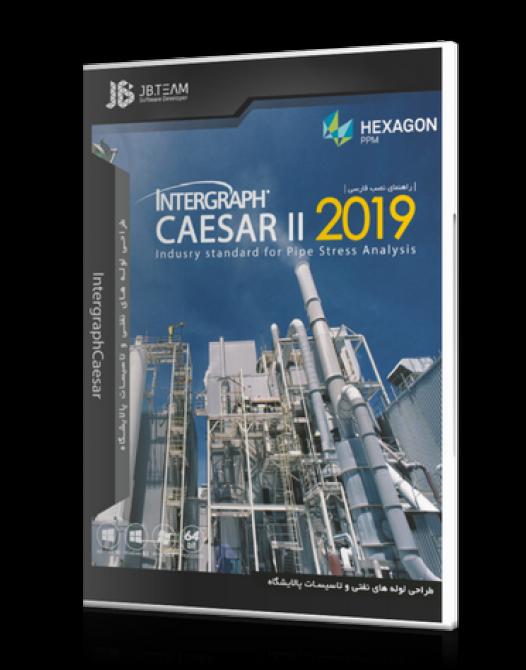 Caesar II 2019