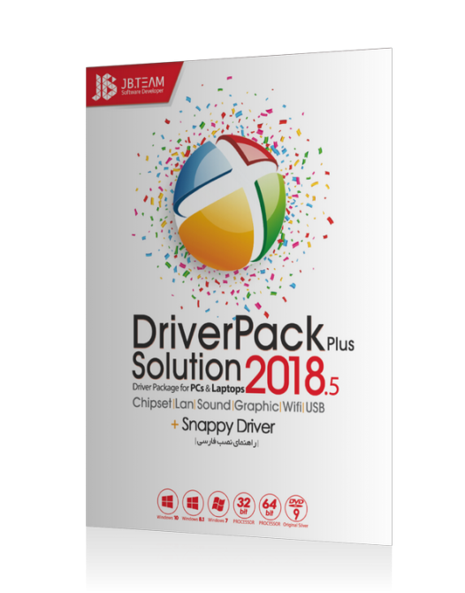 driverpack solution 2018.6