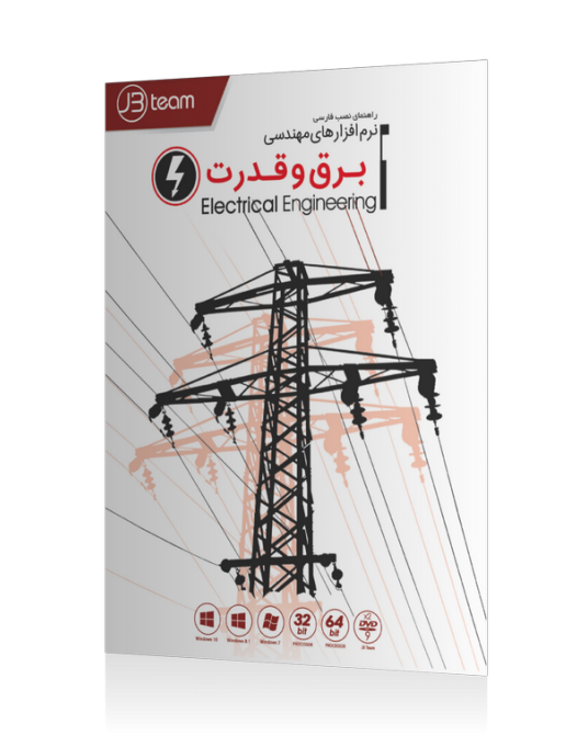 electrical_engin