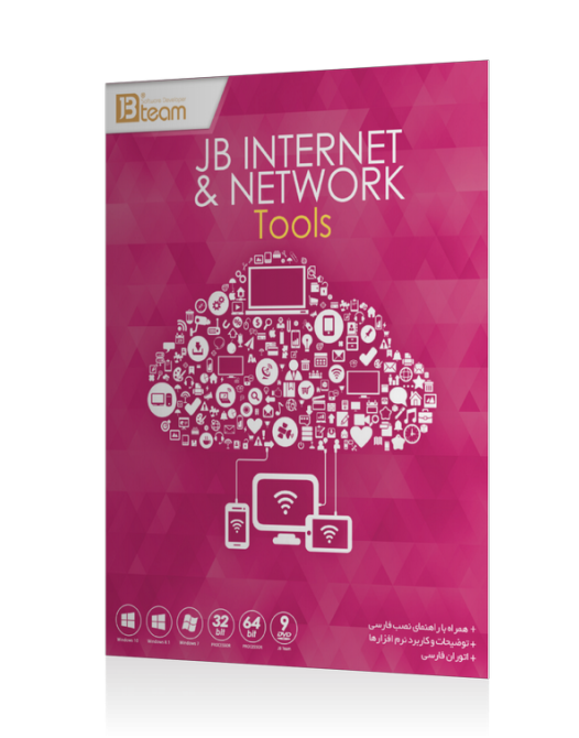 Internet & Network Tools