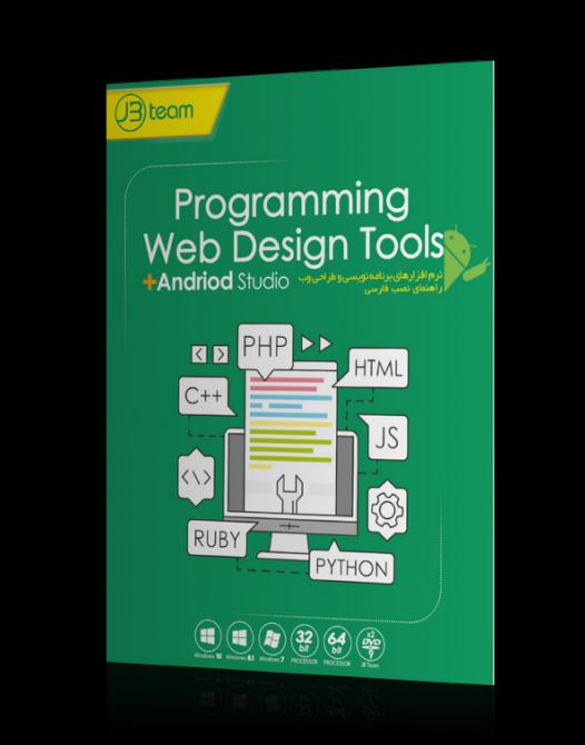 JB Programming