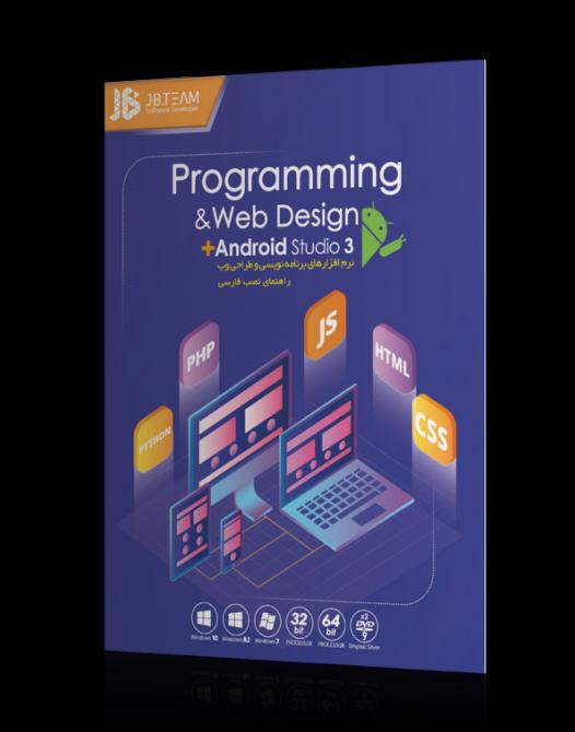 programming Tools 2019