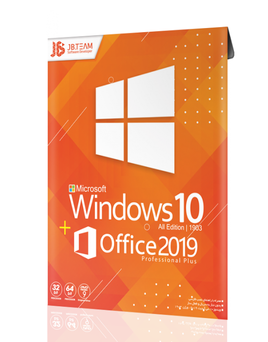 Windows 10may update + Office 2019