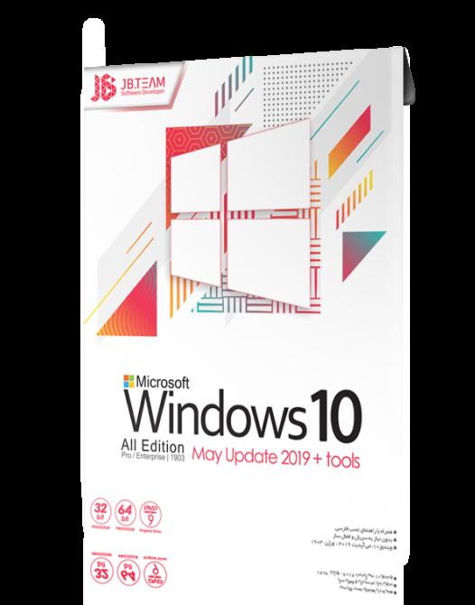 windows 10 1903 +assistant