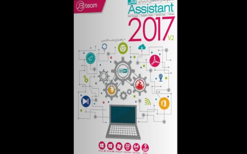 JB Assistant 2017 v2