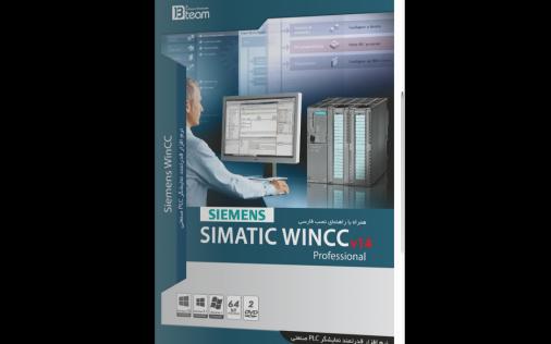 Download Wincc 6 0 full Crack