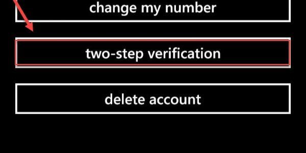 تایید دو مرحله ای واتس آپ