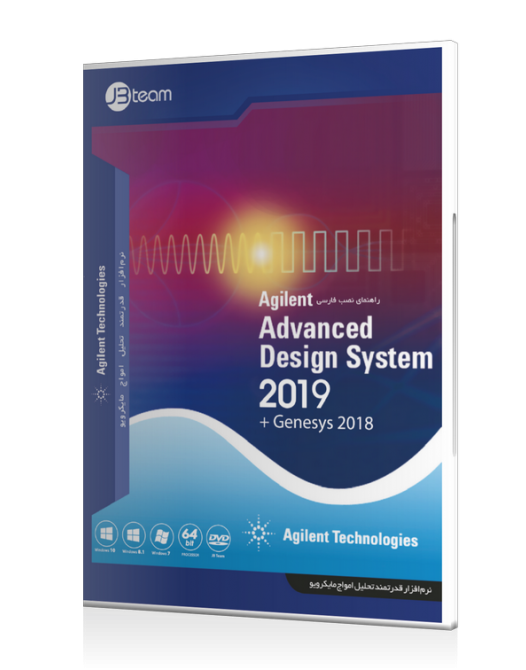 advance design system 2019