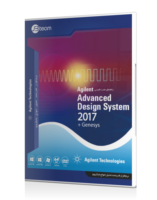 Advance Design System 2017