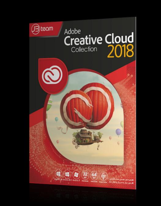 creative cc 2018