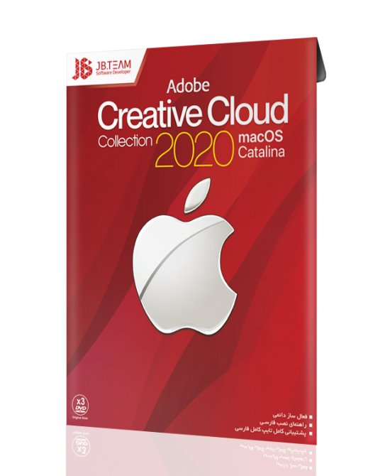 Adobe Creative Cloud 2020 Mac