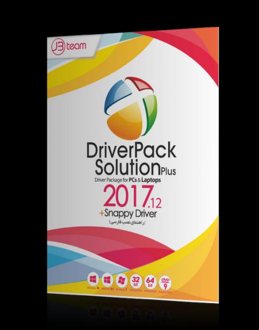 driverpack2017.12