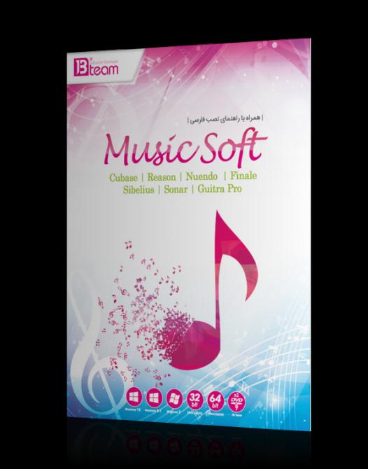 music soft