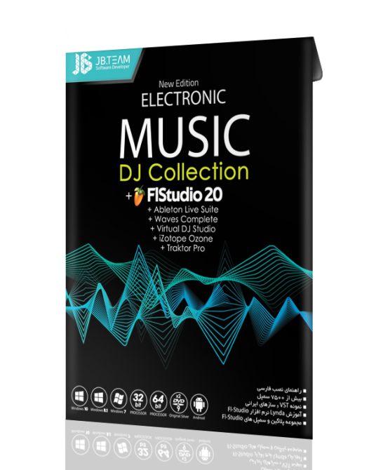 Music DJ Collection