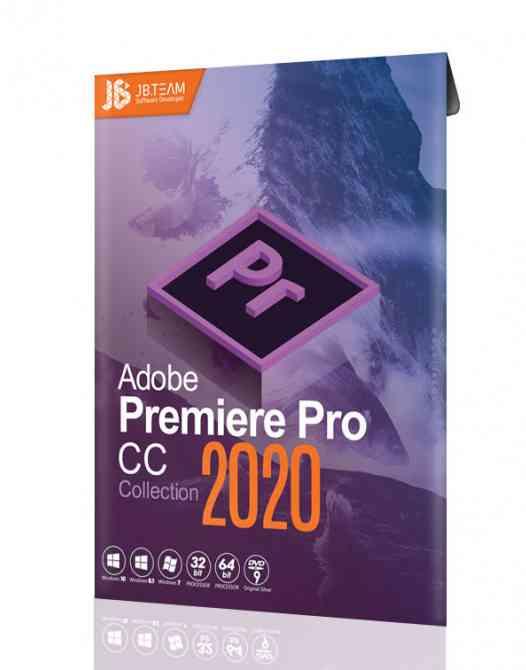 نرم افزار پریمیر پرو سی سی 2020