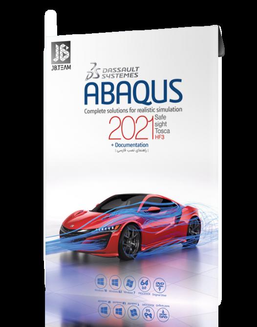 نرم افزار Abaqus 2021