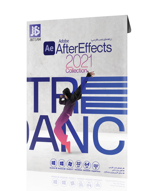 After Effects 2021 v18