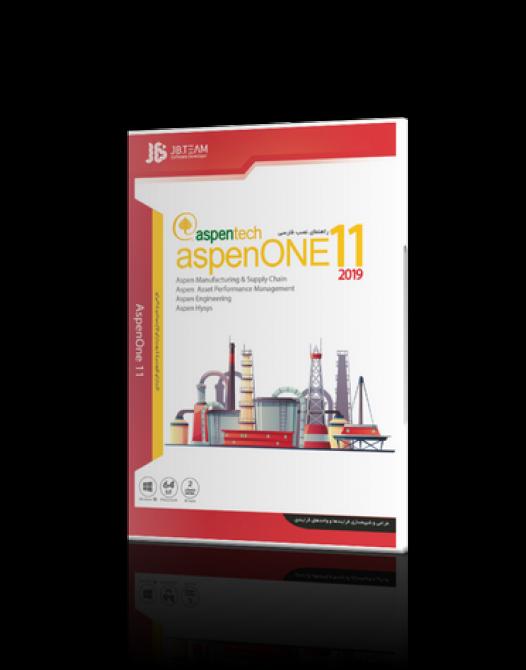 نرم افزار Aspenone 11