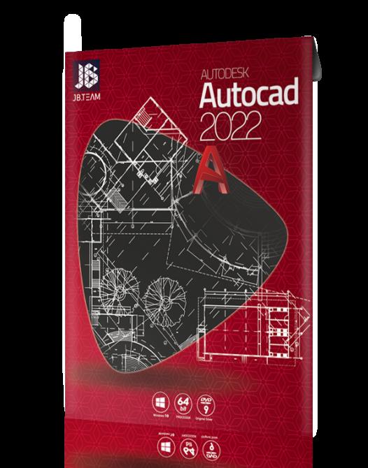 نرم افزار Autocad 2022 - نرم افزار اتوکد ۲۰۲۲